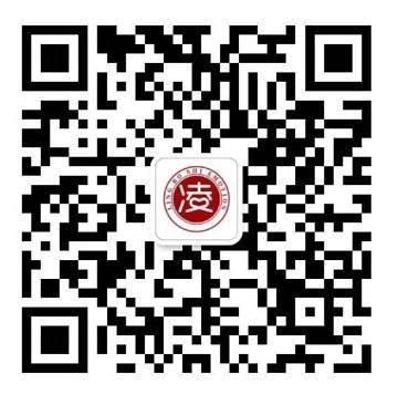 凌云博士微信客服号
